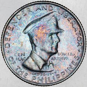 1947 PHILIPPINES 50 CENTAVOS SILVER BU UNC INTENSE BLUE PURPLE TONED COLOR (MR)