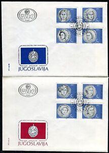 2037 - Yugoslavia 1984 - National Heroines - FDC Miniature Sheet