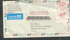 Japan 2006 registered air mail meter label cover Tokushimanishi to USA