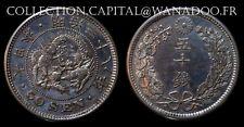 Japon 50 Sen 1905 SPL (Ref Y#25) Argent/Silver