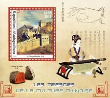 Madagascar 2016 MNH Treasures of Chinese Culture 1v S/S Great Wall Stamps