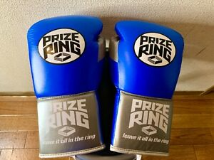Prize Ring Japanese Boxing Fight Gloves Never Used 10oz Blue