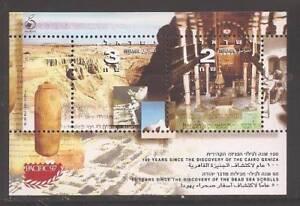 Israel 1997 Dead Sea Scrolls Souvenir Sheet Scott 1306  Bale MS57