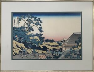 Tadao Takamizawa Print Mint Condition With Seal
