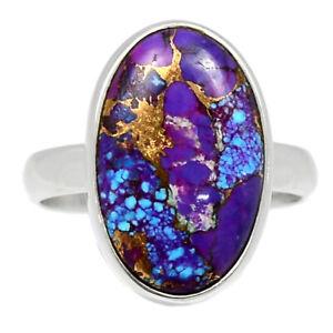 Copper Purple Turquoise - Arizona 925 Silver Ring Jewelry s.8 BR96942