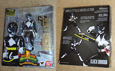 Bandai S.H. Figuarts Mighty Morphin Power Rangers Black Ranger Action Figure