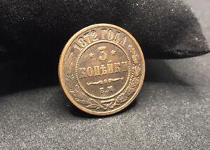 Copper Coin 3 Kopeks 1872 E.M. Russian Empire