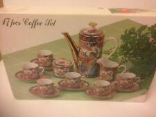 VINTAGE 1970'S 17 PIECE COFFEE/TEA SET FINE PORCELIAN MADE IN JAPAN