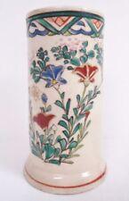 Antique Original Vase Antique Chinese Pots