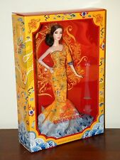 Fan Bingbing Barbie Doll NRFB 2014 #BCP97 Chinese Actress Red Carpet Dress Asian
