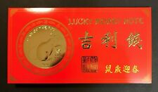 2020 YEAR OF THE RAT $1 LUCKY MONEY NOTE Unopened Sealed Red Envelope SOLD OUT