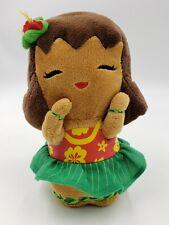 Plush Stuffed Animal Toy Island YuMi Yu Mi girl Hula Hawaiian Aloha
