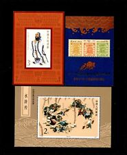 China stamps (1989 T162) (1988 J150 ) (1987 T123 ) S/S Mnh