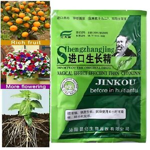 Soluble plant cytokinin fertilizer powder Rapid growth regulator root hormone