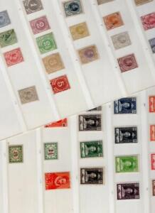 Netherlands Antilles Collection in Stockpages (ref #11-0516) - No Reserve!
