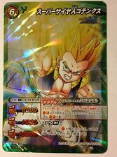 Dragon Ball Miracle Battle Carddass DB08-81 MR WB Gotenks White Box version