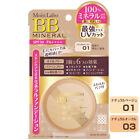 Meishoku Japan Moist Labo BB Mineral Powder Foundation Loose Type SPF50 PA
