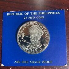 PHILIPPINES 1980 25-PISO MACARTHUR COMMEM SILVER PROOF W/CASE, CERT & LITERATU