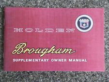 HOLDEN 1968 HK BROUGHAM ''SUPPLEMENTARY'' OWNERS MANUAL.  100% GUARANTEE.