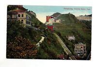 Asien - Hong Kong - Straßenbahn Anlegestelle, Peak. (J535)
