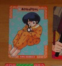 RANMA 1/2 CARDDASS CARD CARTE 11 BANPRESTO MADE IN JAPAN 1990 **