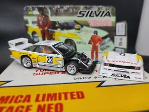 Tomica Limited Vintage Nissan Silvia Super Silhouette 1983 mercedes bmw vw alfa