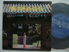 PEGGY MARCH IN JAPAN / 7INCH PS EP
