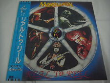 MARILLION-Real To Reel JAPAN 1st.Press w/OBI Genesis Fish Pink Floyd Iron Maiden