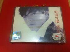 郭富城(Aaron Kwok) - 狂野之城 - Malaysia Original Press Cassette (Factory Sealed)