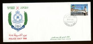 1984 Oman Police Day FDC. First day cover