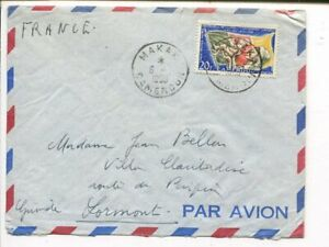 Cameroon air mail cover to France 1969