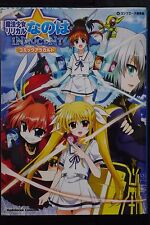 JAPAN manga: Magical Girl Lyrical Nanoha Innocent Comic a la carte