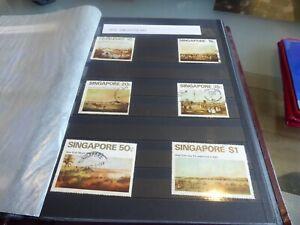 SINGAPORE 1971 SG 165-170 ART USED