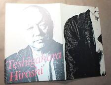 Hiroshi Teshigahara, Sogetsu 1989 Art Exhibiton Portfolio~ pottery bamboo movies