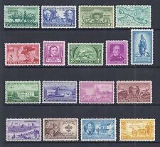 US 1949-1950 Complete Commemorative Year Set of 17, 981-997 - MNH*