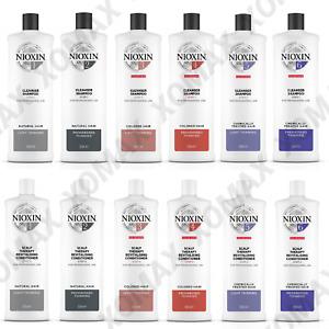 Nioxin Hair System Shampoo Cleanser Conditioner 1 2 3 4 5 6  300 / 1000 ml