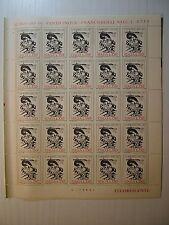 1976  ITALIA 150 lire  Filippo Tommaso Marinetti  foglio intero MNH**