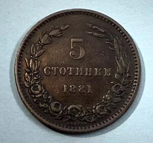 Bulgaria Kingdom Rare 1881 5 Stonki Copper Coin #A14