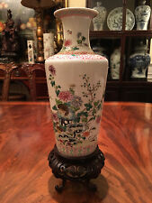 A Chinese Qing Dynasty Famille Rose Porcelain Vase, Guangxu Mark and Period.