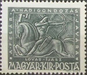 HUNGARY -1943- For the Wounded Soldiers Series - Archer on Horseback - Sc. #B157