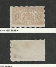 Sweden, Postage Stamp, #O1 Mint Hinged No Gum, 1874
