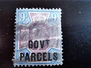 GB KEVII Stamp SG.O77 9d Official Overprint *GOVT PARCELS*