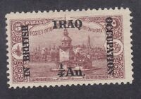 Iraq British Occupation 1918 - 1/4A on 5P Purple - SG1 - Mint Hinged (C1A)
