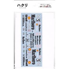 Museum collection 1/20 McLaren MP 4/7 (Hakuri) Stickers d739