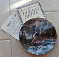 Wakan Tanka Plate 4 in the Touching The Spirit collection by Julie Kramer Cole