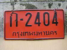 Thailand Used Temporary Red License Plate For A New Car First Time Registered#13