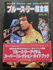 Super Bruce Lee Collection Volume 2 Memorabilia Book Japan Rare Out Of Print