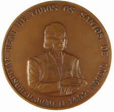Portugal medicine HOSPITAL REAL DE TODOS OS SANTOS LISBON bronze 75mm