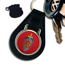 KGB SECURITY AGENCY LEATHER KEYRING/ KEYFOB