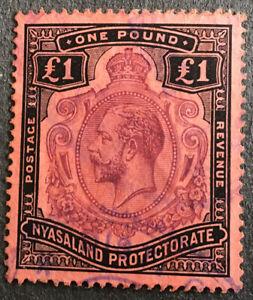 Nyasaland George V £1 Purple & Black on Red SG98 Fine Used C/V £170 in 2016